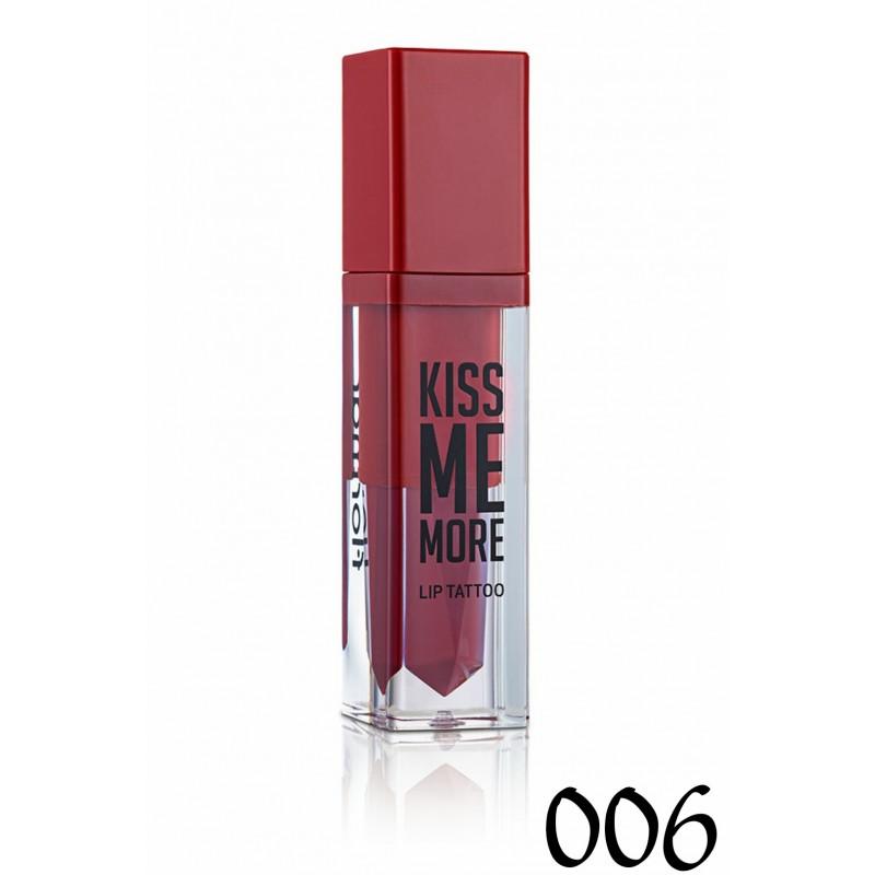 قلم الشفاه Kiss Me More