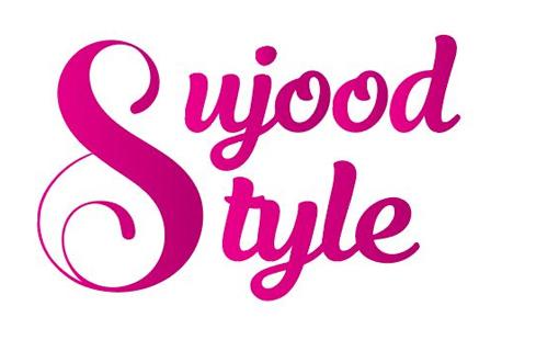 Sujood Style Shop